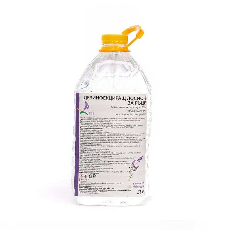 Дезинфекциращ лосион за ръце без отмиване със спирт 70% – 5 л.